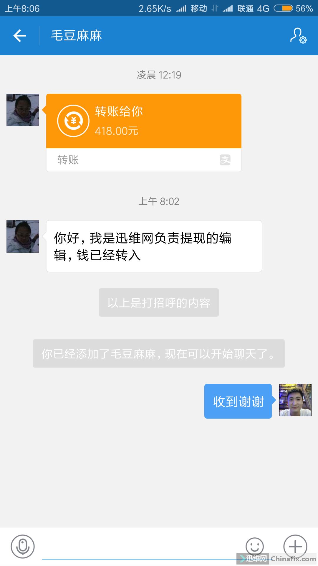 Screenshot_2017-07-12-08-06-46-365_com.eg.android.png