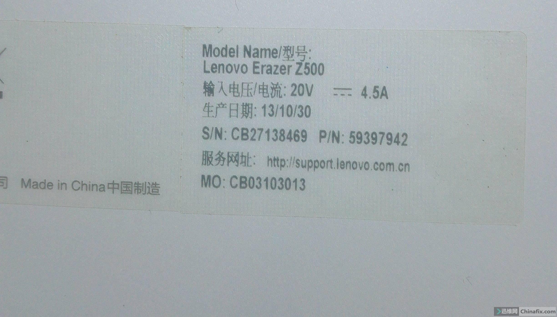 001-Z500标签.jpg