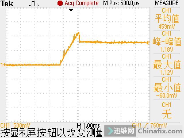 CPU核心供电VCORE.JPG