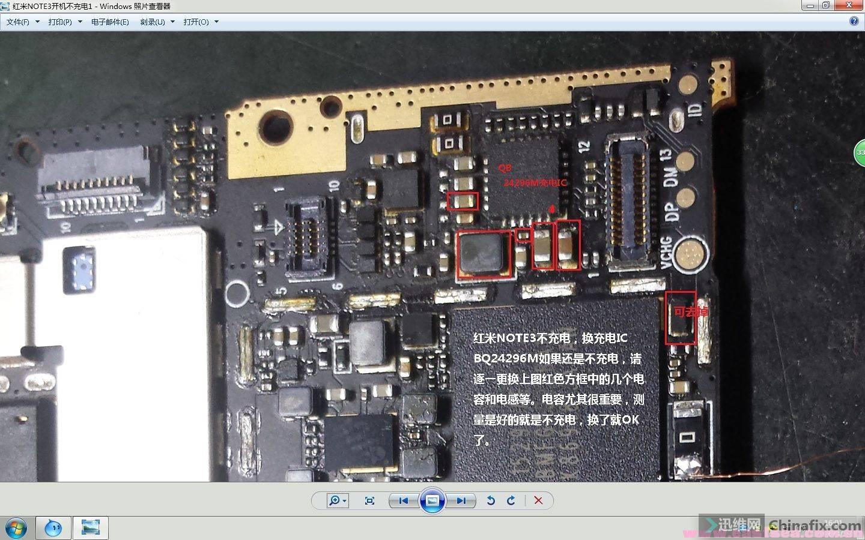 红米note3充电问题.jpg