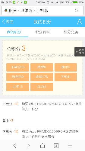 Screenshot_2018-03-13-21-35-29-835_com.android.browser.png