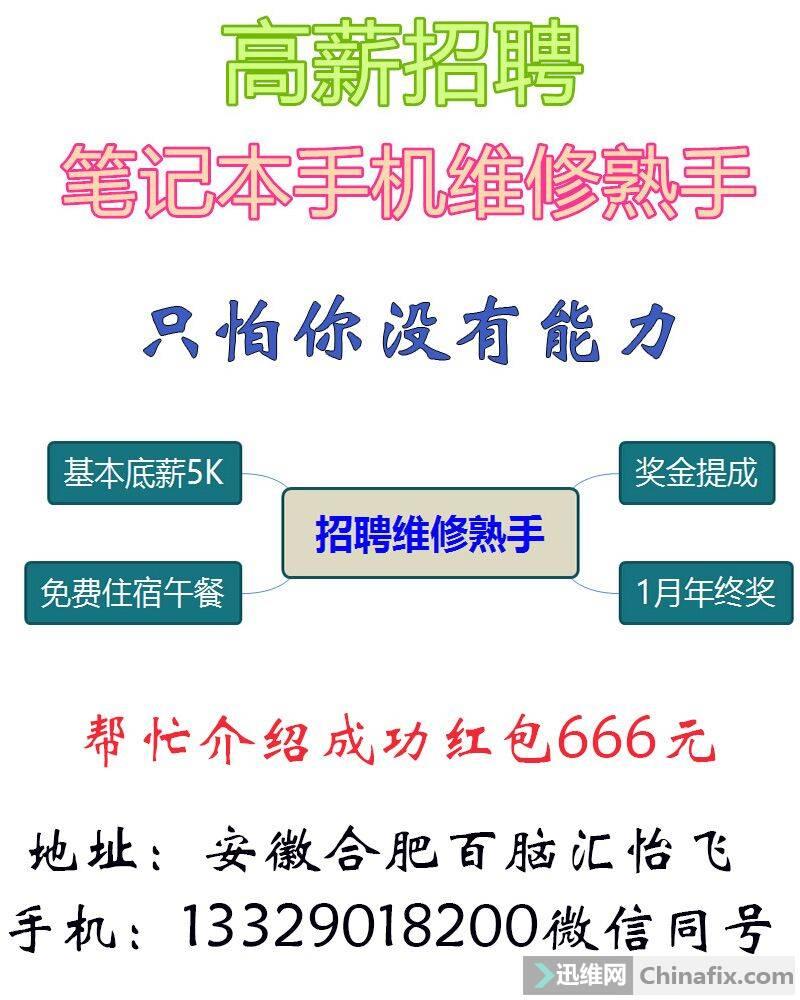QQ图片20180417102910.jpg