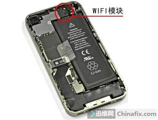 细数历代iPhone手机的秘密,你都知道几个 图2