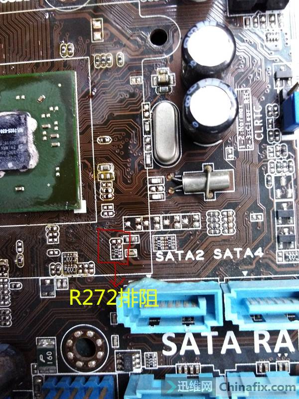 主板R272排阻.jpg