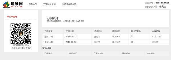 ZSX[~(GJY14~Q)5W7]UI$KT.png