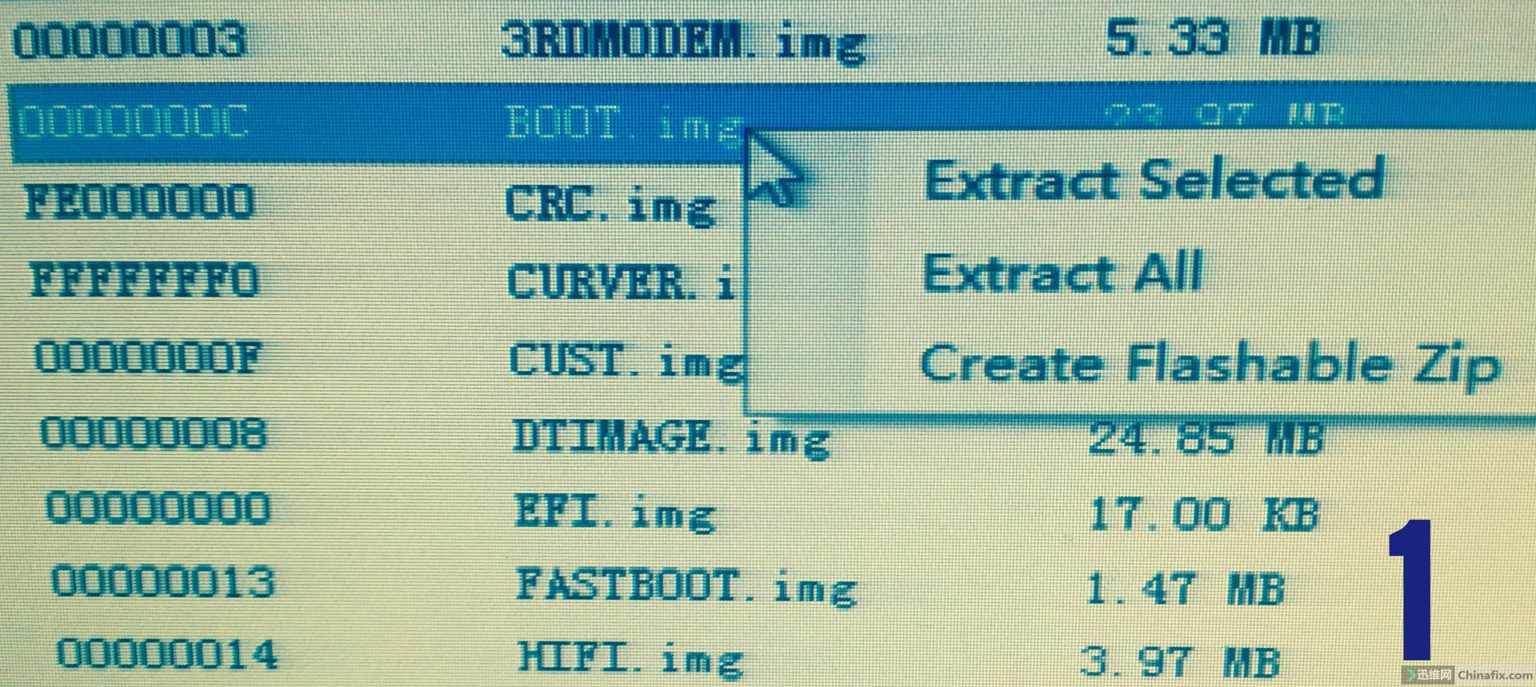 解锁后,提取固件中所要修改的文件