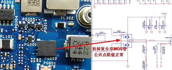 艰难修复联想G510电脑蓝屏故障 图2