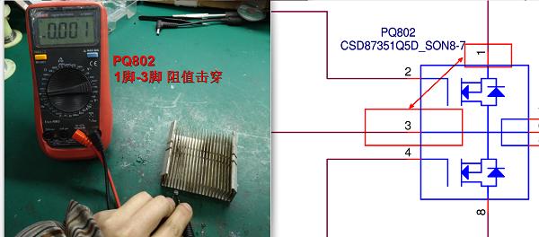 艰难修复联想G510电脑蓝屏故障 图3