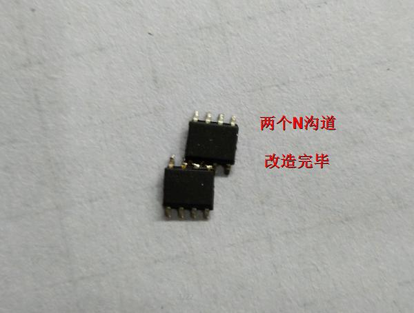 艰难修复联想G510电脑蓝屏故障 图4