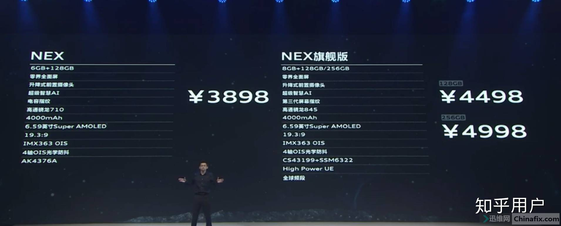 如何评价vivo最新发布的vivo NEX全面屏手机?-2.jpg