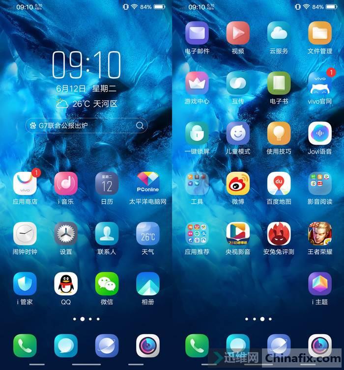 如何评价vivo最新发布的vivo NEX全面屏手机?-25.jpg