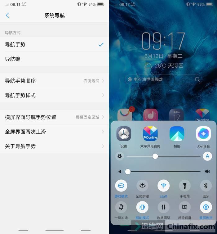 如何评价vivo最新发布的vivo NEX全面屏手机?-26.jpg