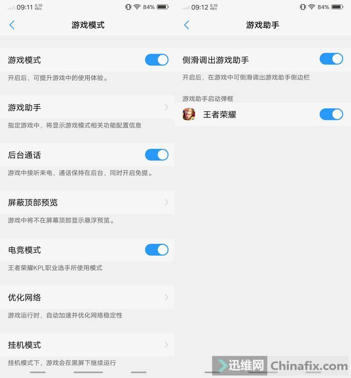 如何评价vivo最新发布的vivo NEX全面屏手机?-31.jpg
