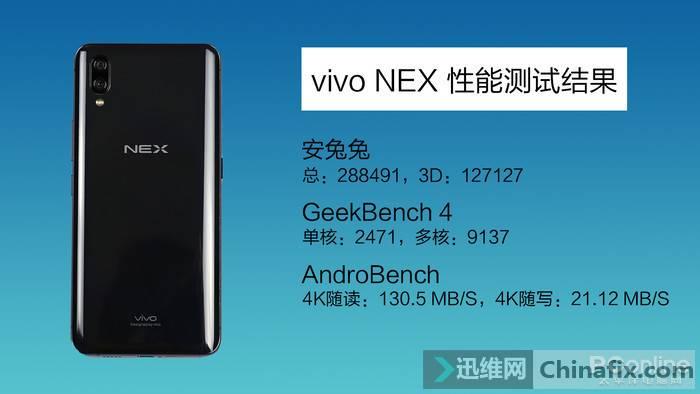 如何评价vivo最新发布的vivo NEX全面屏手机?-33.jpg