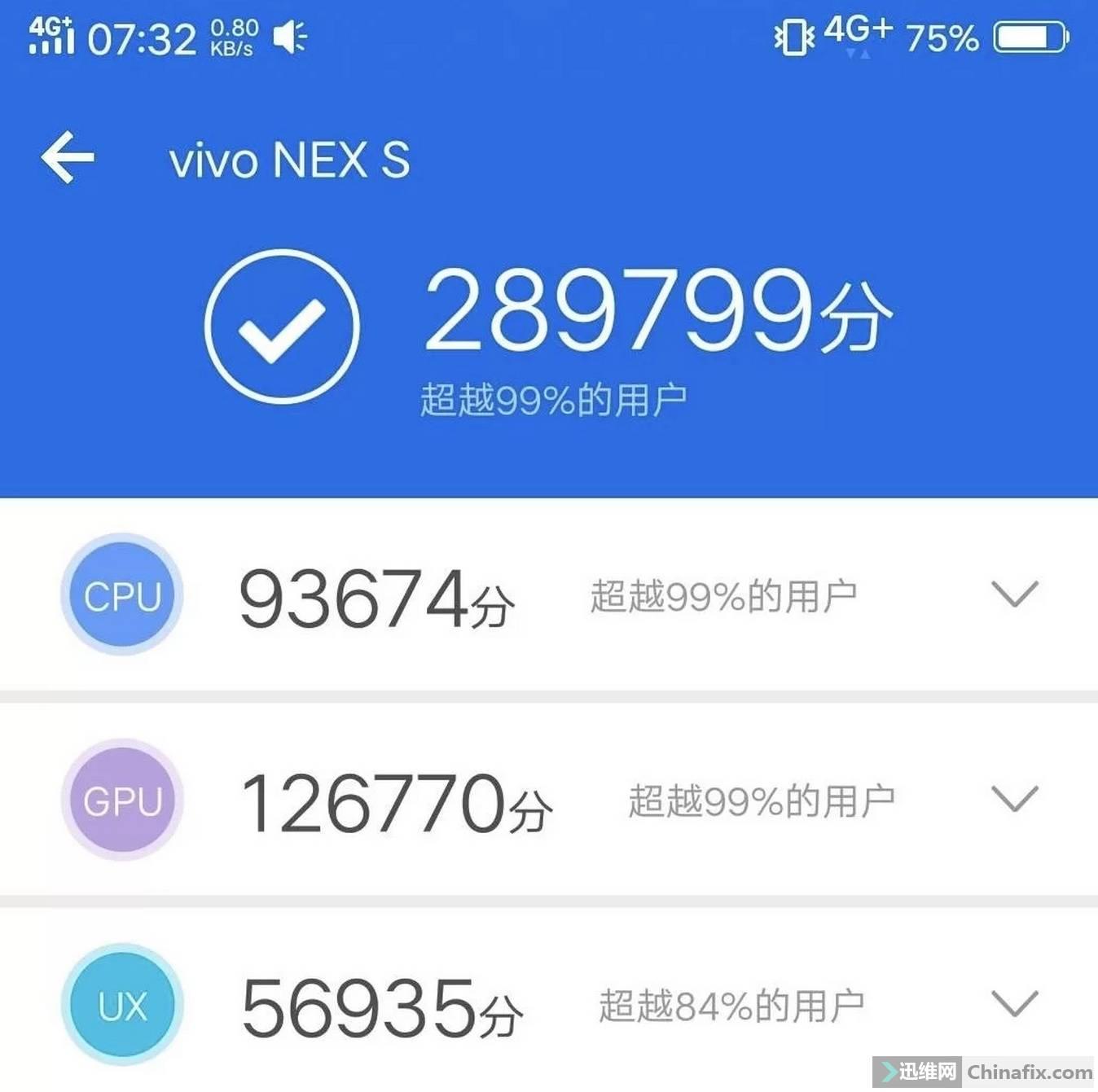 如何评价vivo最新发布的vivo NEX全面屏手机?-7.jpg