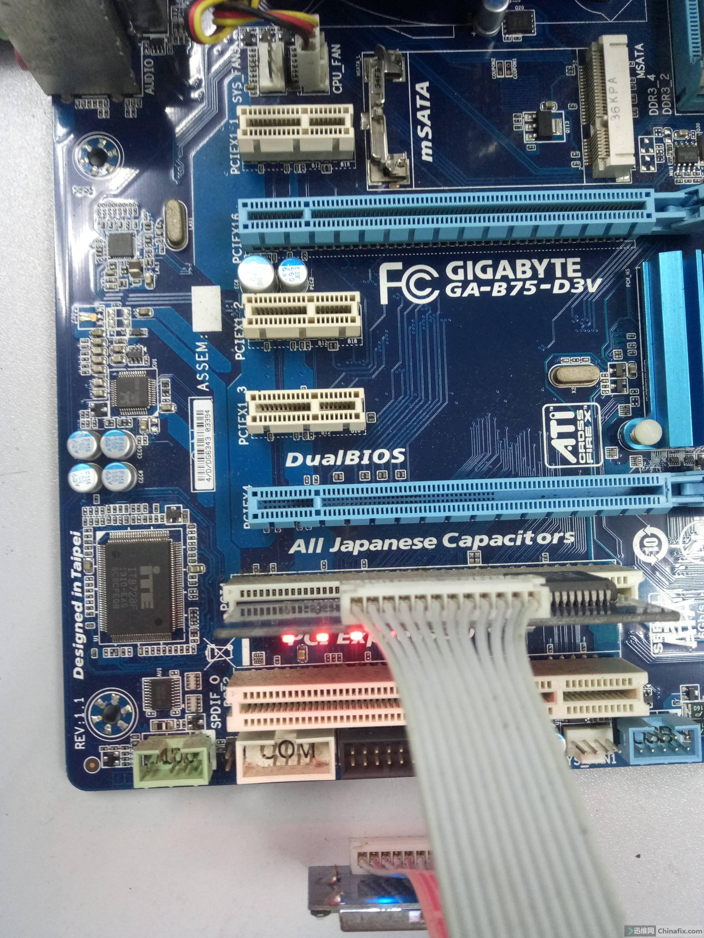 能正常开机,连一体打印机会提示电压超过规定最大电压值