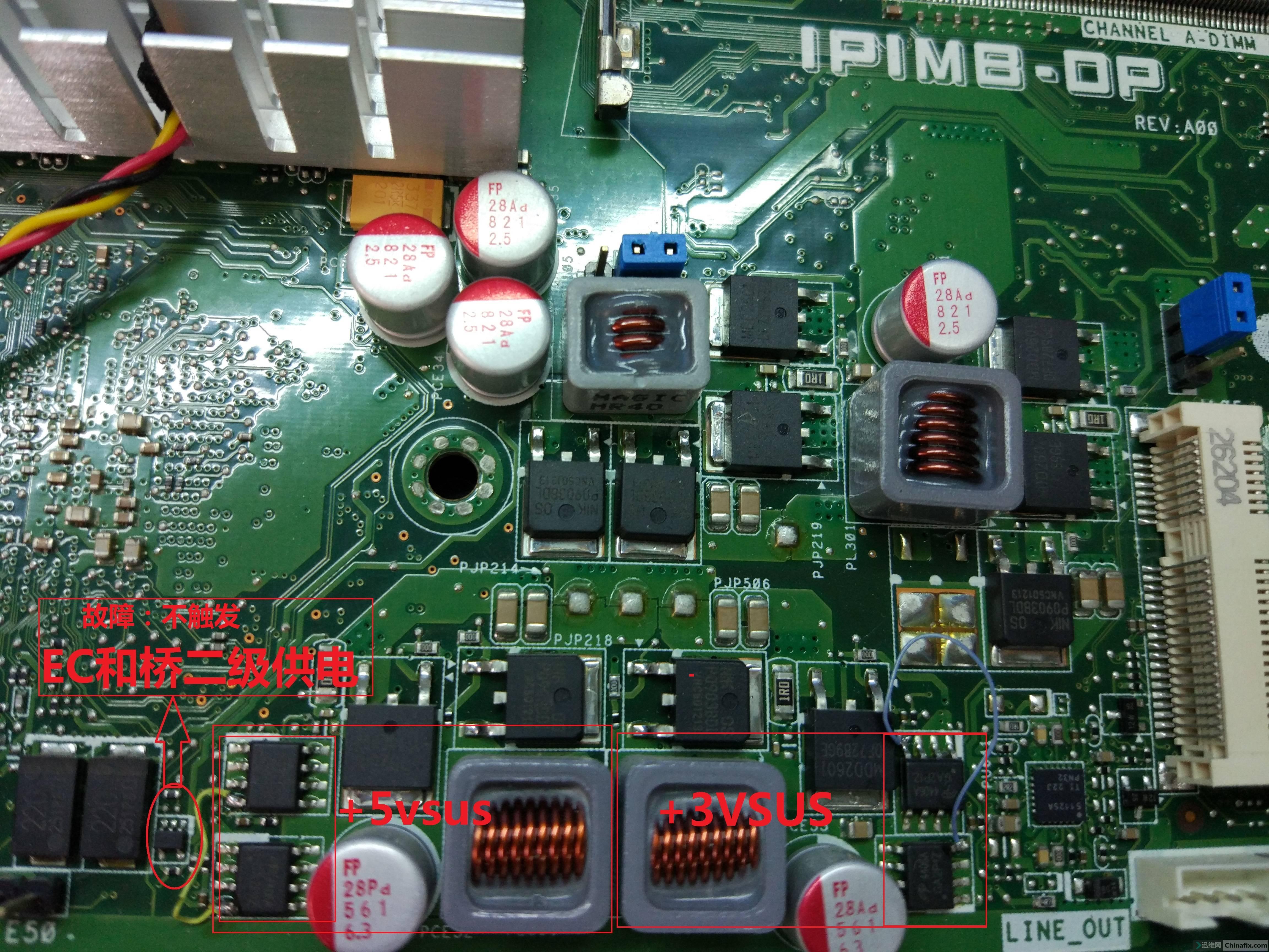 戴尔Inspiron One 2330一体机亮机备份 版号:IPIMB-DP REV:A00 BIOS.jpg