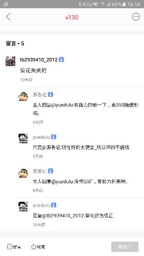 Screenshot_20180614-161854.png