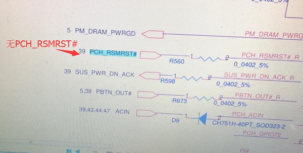 二修宏碁5750 LA-6901P REV2.0笔记本不触发故障 图4