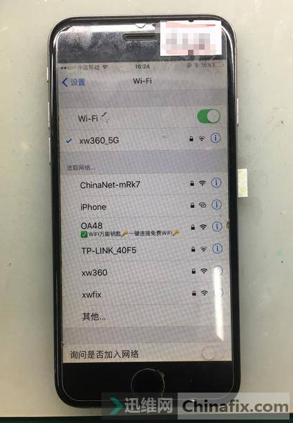 WIFI 打不开