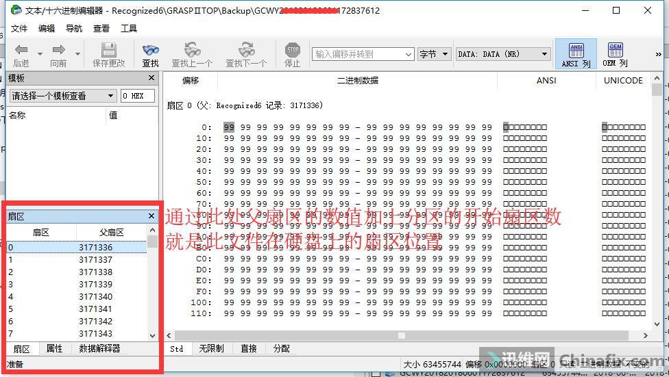 2Y}[NAG795(MR%[Z%FW~IUQ.png