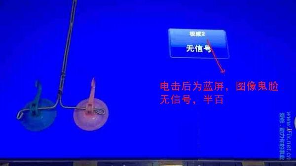 二修海信42电视机有声音没图像 电击法维修 图5