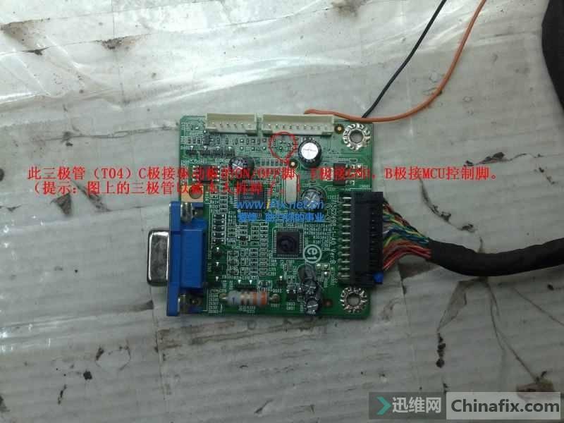 BENQ G900WA(冠捷代工)指示灯正常不显示维修