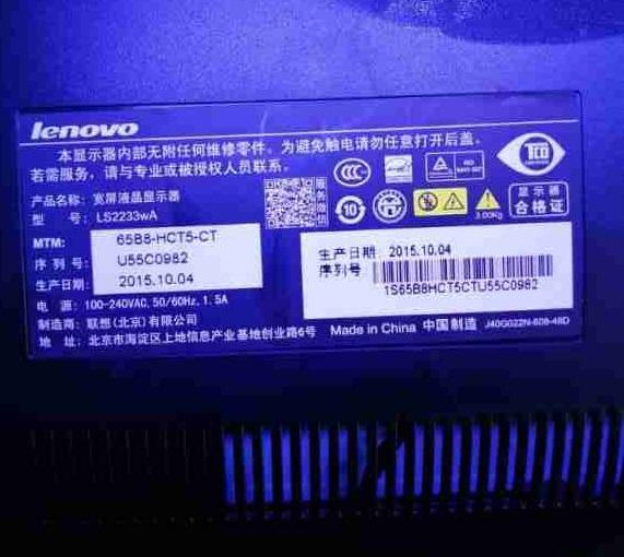 联想LS2233WA液晶显示器白屏维修 图1