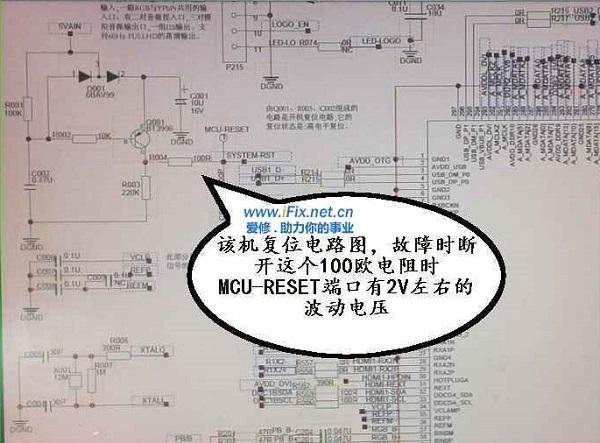 TCL王牌L40E9SHBD蓝灯亮不开机故障维修 图6