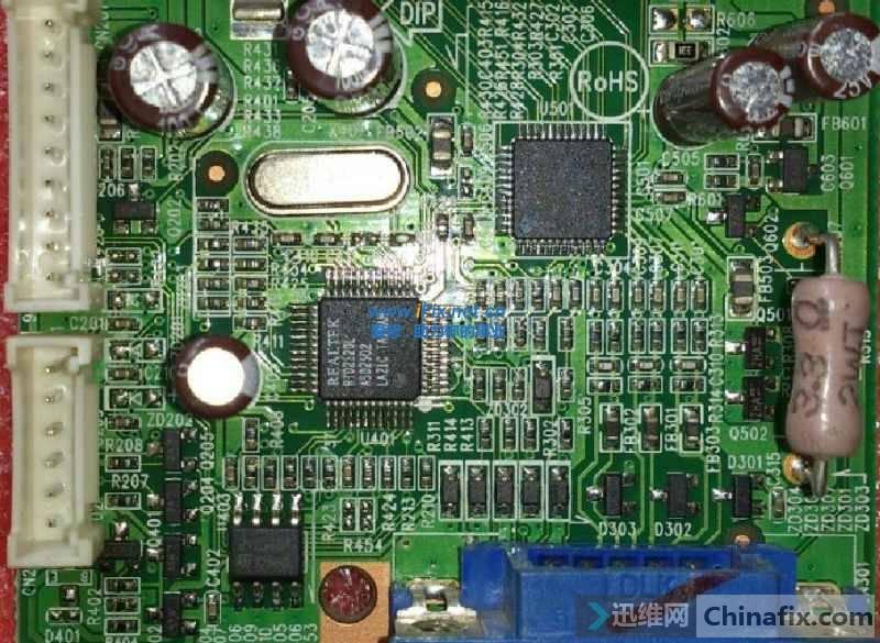 冠捷AOC 916SW显示器不开机故障维修