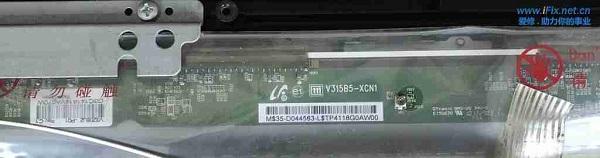联想39a11Y智能安卓电视破屏机移植创维32寸普通电视 图3