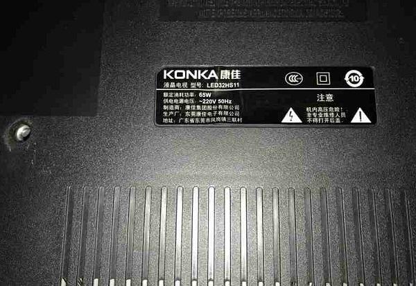 康佳LED 32HS11液晶电视开机灰屏维修实例 图1