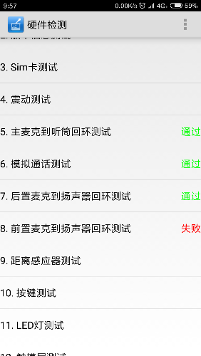 Screenshot_2018-07-14-09-57-14-200_com.miui.cit.png