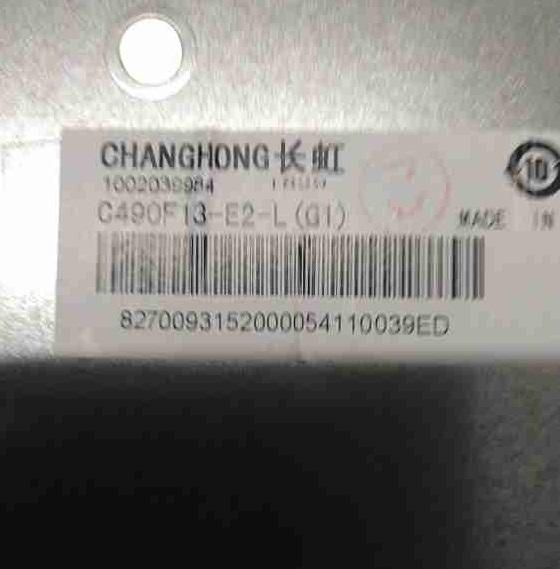 长虹LED49C1080N显示器花屏故障维修 1