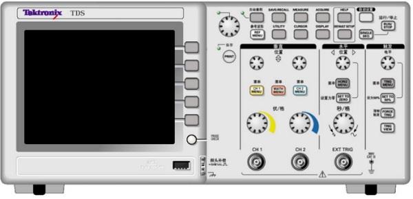 示波器控件作用与屏幕信息 图1