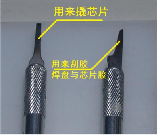 手机维修中常用的手机维修刀具介绍及制作方法 图12
