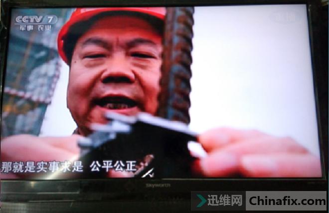 创维37M11HM液晶电视不开机维修 图5