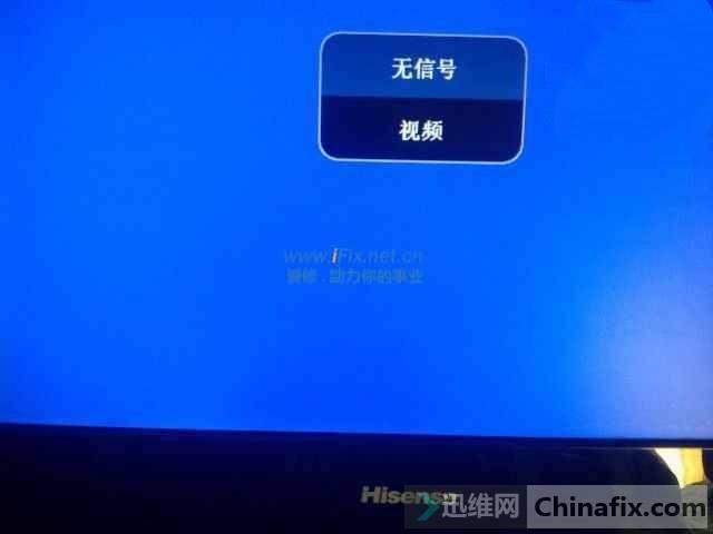 海信LED260K01液晶电视开机黑屏有声音故障维修 图3