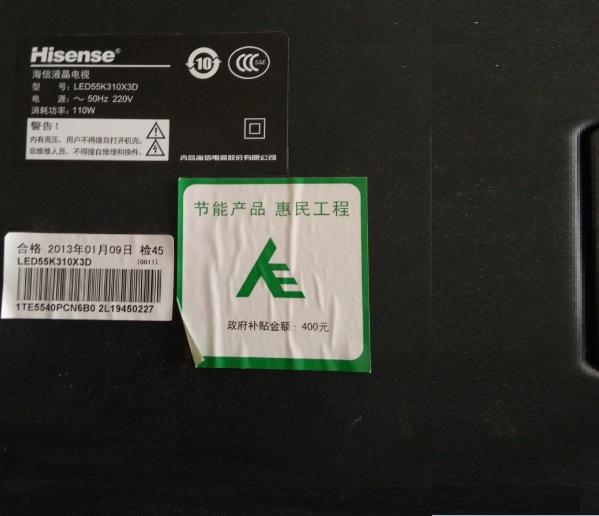 海信LED55K310X3D液晶电视不开机故障维修1