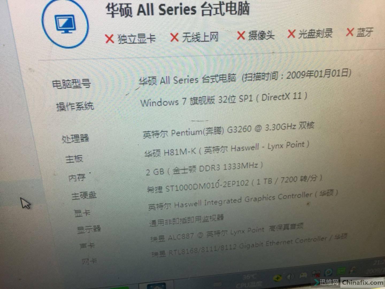WeChat Image_20180812122124.jpg