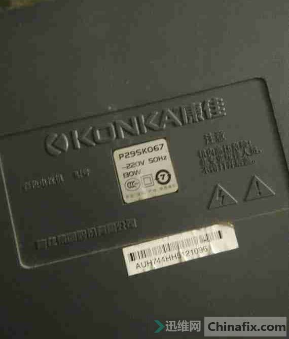 康佳P29SK067液晶电视黑屏故障维修一例 1