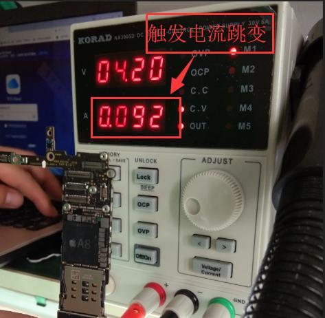 001-01触发电流跳变.png