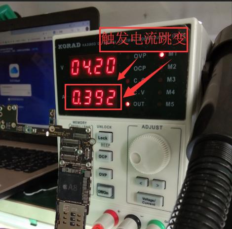 001-02触发电流跳变.png