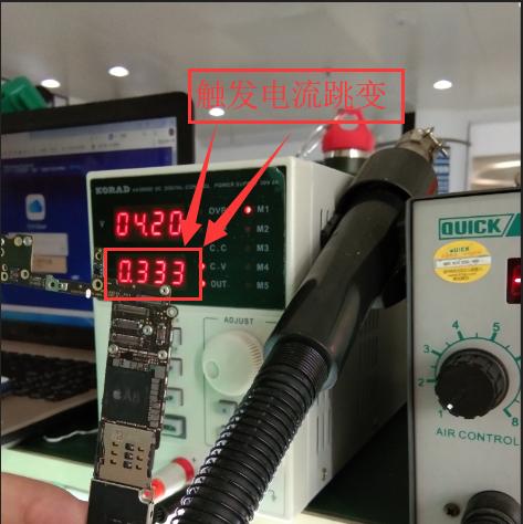 001-03触发电流跳变.png