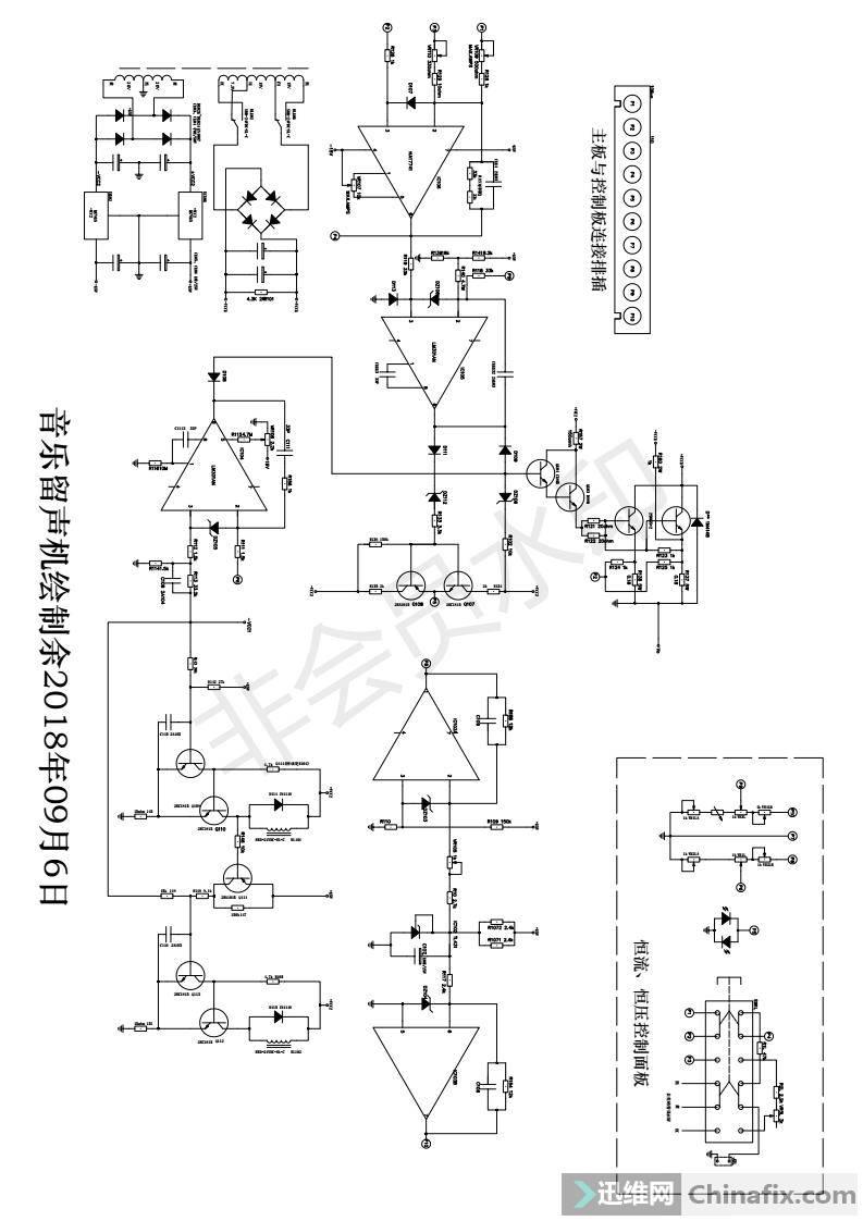 龙威305DM_00.jpg