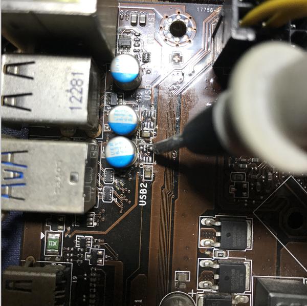 微星主板MS-7758 VER 3.1不认内存反复重启维修 图11