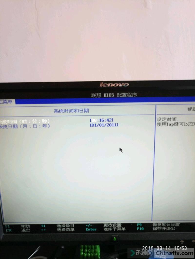 P80914-105311.jpeg