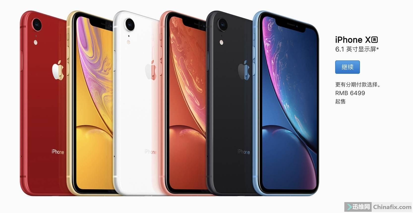 如何看待苹果 2018 年推出的 iPhone XR?配置和性能如何?-7.jpg