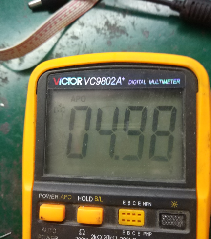 现代E派GB228W液晶显示器不亮故障维修5