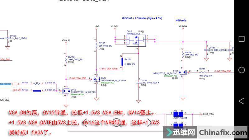 www.chinafix.com迅维网_Screenshot_20180921-153323.jpeg